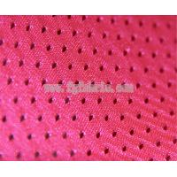 China 100% polyester mesh fabric for sportwear|dazzle mesh for Adidas MF-065 wholesale