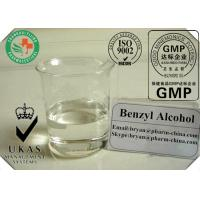 China BA Safety Organic Solvents Benzyl Alcohol 100-51-6 for Ointment or Liquid Medicine wholesale