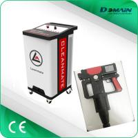 China IPG Industrial Laser Cleaning Machine , Metal Pipe Laser Cleaning Equipment wholesale