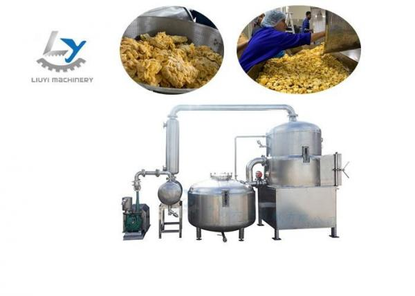Quality Automatic Vacuum Fryer Machine with 200kg/ Batch Capacity Low Noise for sale