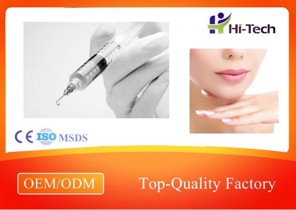 Quality Sexy Lip Augmentation Pure HA Dermal Filler Cross Linked No Side Effect for sale