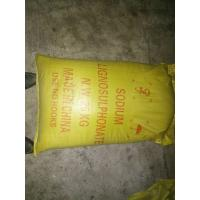 Buy cheap Sodium Lignosulphonate factory price from wholesalers