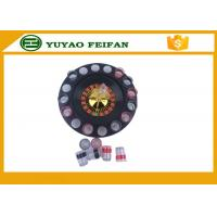 "China 32"" Roulette Wheel Casino Mini Lucky Roulette Wheel Poker Chips Sets With 16pcs Cups wholesale"