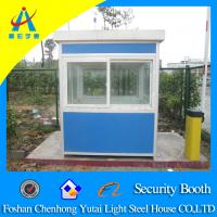 China Prefabricated Security House on sale