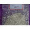 China Seed Treatment Fungicide Pesticide Fludioxonil CAS 131341-86-1 White Powder wholesale