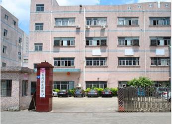 shenzhen skywin electronic company