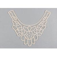 China Embroidered Guipure Lace Neck Collar Applique Cotton Venice Lace For Fashion Dresses on sale