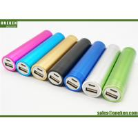 China Lipstick Model Wood Power Bank 18650 Battery 2000mAh / 2500mAh For Bluetooth Devices wholesale