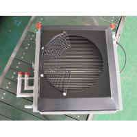 China Custom Aluminum Tube Fin Water cooled heat exchanger Radiator For High Pressure on sale