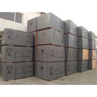 China F17 Film Faced Plywood Double Times Hot Press Technics With Phenolic Glue wholesale