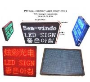 China WIFI +Series port communication  P10 semi-outdoor single color screen wholesale