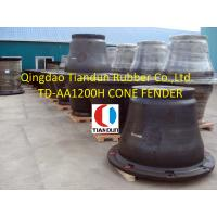 China Cone Rubber Marine Fenders 1200H Trelleborg / Bridgestone / Quayquip wholesale