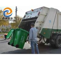 China HOT SALE CHEAP plastic garbage container on sale