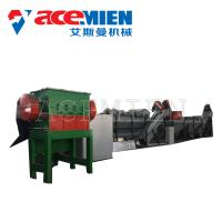 China Industrial Plastic Waste Recycling Machine , Waste PET Plastic Bottle Washing Machine on sale