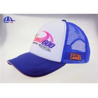 China 5 Panel Polyester Blue Mesh Trucker Caps / Custom Trucker Hats for Boys and Girls on sale