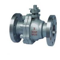 China Cast Steel Ball valve,150LB on sale