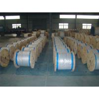 "China Messenger wire 5/16"", EHS wholesale"