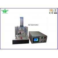 China 0.1~1999.0S Pressurize Balance Detection Air Leakage Test Equipment  0.1 Pa DC24V ±5% on sale