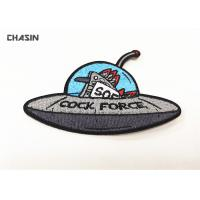 China UFO Clothing Embroidery Patches Custom Embroidered Velcro Patches wholesale