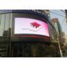 China Passo conduzido exterior grande de pouco peso impermeável do pixel da tela de exposição 8mm da cor completa de Hd wholesale