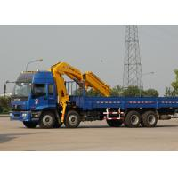 China Durable Hydraulic Knuckle Boom Truck Mounted Crane , 16 Ton Truck Loader Crane on sale