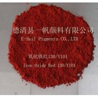 Buy cheap Iron oxide pigments red granule from wholesalers