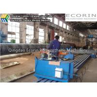 China Industrial Glass Fiber Reinforced Plastics Winding Machine Computer Control wholesale