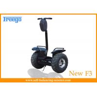 China Black Two Wheel Personal Transporter Scooter Electric Off-road For Patrol wholesale