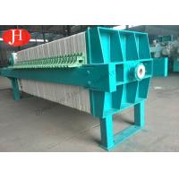 China Plate And Frame Filter Press Glucose Dehydration Production Equipment on sale