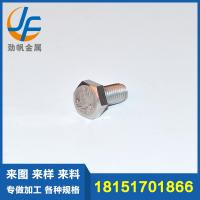 China M6 M8 Stainless Steel Hex Head Bolt 304 316 With Nut DIN931 DIN934 DIN933 wholesale