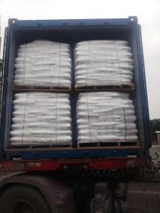 China Wine DAP Ammonium Hydrogen Phosphate Food Grade CAS 7783-28-0 wholesale
