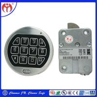 Electronic Combination Lock Images