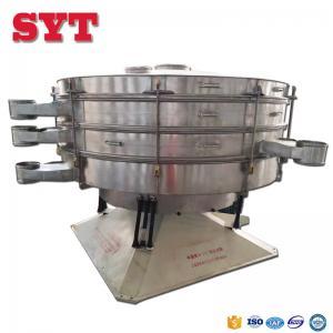 China Electric powder shaker sieve , circular tumbler screening machine on sale