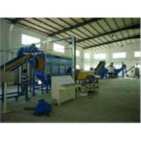 China Plastic Recycling Equipment wholesale