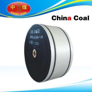 China Heat Resistant Conveyor Belt wholesale