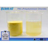 China 70% - 90% Basicity White Polyaluminium Chloride Powder PAC Water Purification wholesale