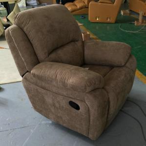 China S822;  fabric recliner sofa, home theater recliner sofa, office furniture, living room furniture, China sofa wholesale