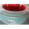China C-22 Industrial PU Polyurethane Super Grip Belt figured-belt for Food & Beverage Processing wholesale