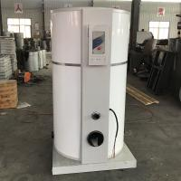 China Carbon Steel Liner Waste Oil Hot Water Generator With High Performance wholesale