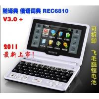 China XYX-REC6810 Russion-English-Chinese Electronic Dictionary with MP3 colour screen for  Learners! on sale