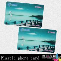China Round Scratch Off Prepaid Phone Calling Card CMYK Printing ISO9001 wholesale