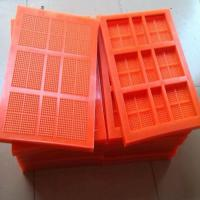 China Polyurethane Dewatering Screen - Specially for Dewatering wholesale
