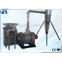 China 30-55kw Vertical Plastic Wet Milling Machine For Producing Powder 160-700kg/h wholesale