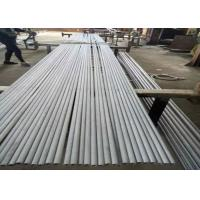 China 316LN X2CrNiMoN17-11-2 1.4406 Seamless Stainless Steel Tubing 3.5 Inch 4 Inch 5 Inch on sale