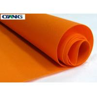 China 100% Polypropylene Non - Toxic PP Nonwoven Fabric Used For Garment / Home / Textile wholesale