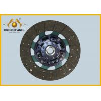 China 325 * 14 ISUZU Clutch Disc 8981649171 Purple Retaining Plate And Tall Iron Shaft wholesale