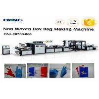 China High Efficiency Non Woven Bag Making Machine , Carry Bag Manufacturing Machine wholesale