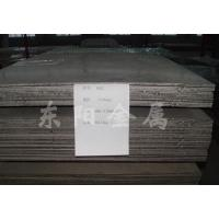 China Titanium sheet /plate(Gr1/Gr2/Gr5) on sale