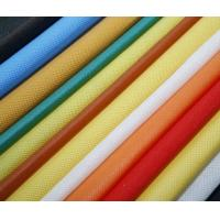 China SMS Home Furnishing Non Woven Fabrics with Water Repellent on sale