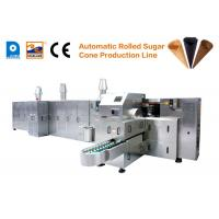 Buy cheap Ice Cream Pizza Waffle Cone Production Line CE Approved Baking Plares 260mm from wholesalers